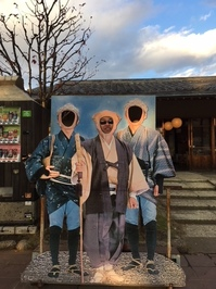 http://www.yoshotaro.net/assets_c/2018/11/IMG_3389-thumb-200x266-444.jpg