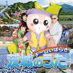 http://www.yoshotaro.net/images/05dbc28fc19847be9f67374914bd8205.jpg