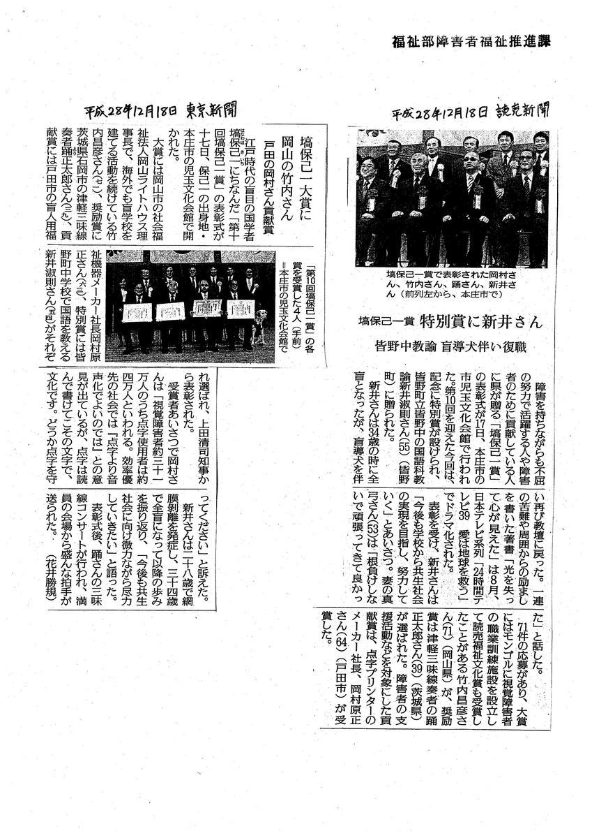 http://www.yoshotaro.net/images/20170102154346.jpg