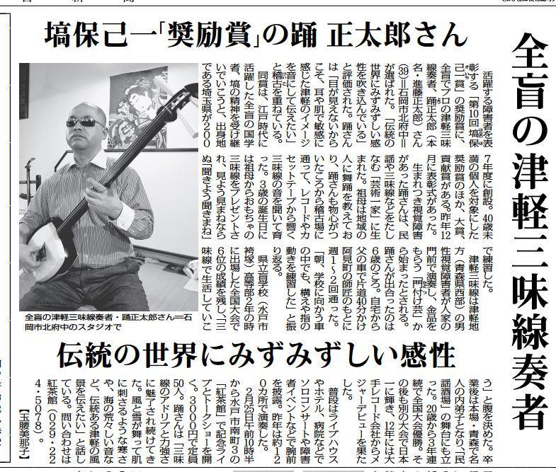 http://www.yoshotaro.net/images/20170216131137.JPG