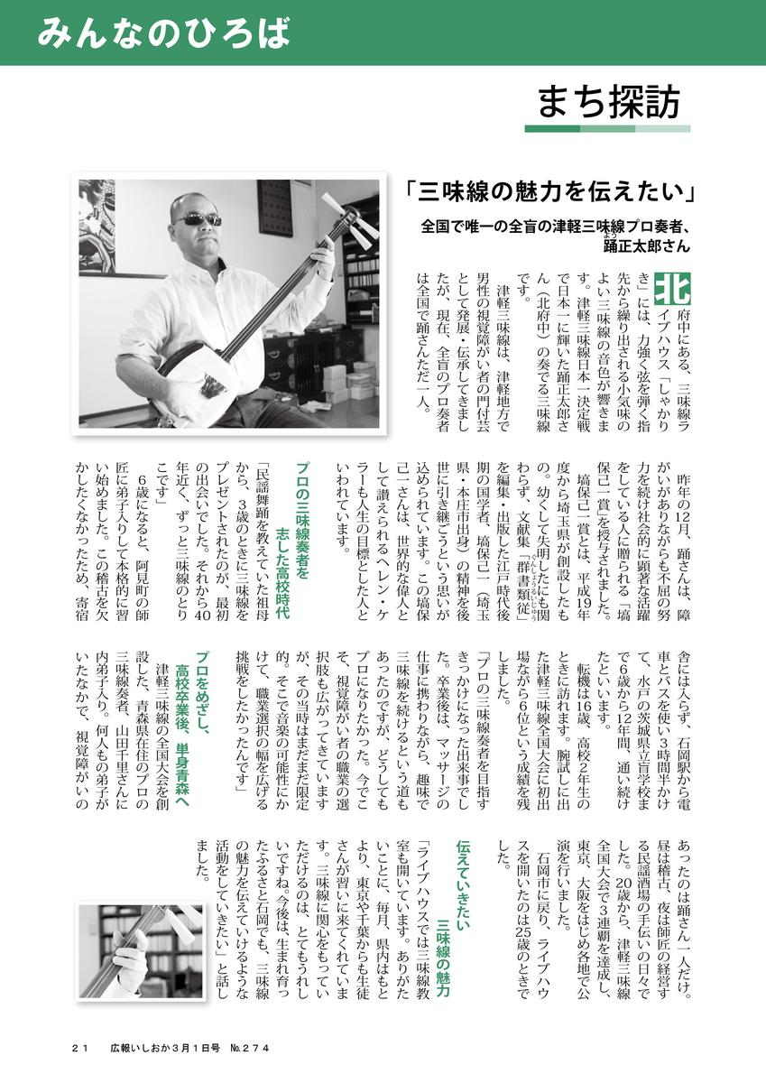http://www.yoshotaro.net/images/20170302183951.jpg