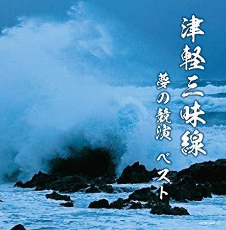 http://www.yoshotaro.net/images/20200719103625.jpg