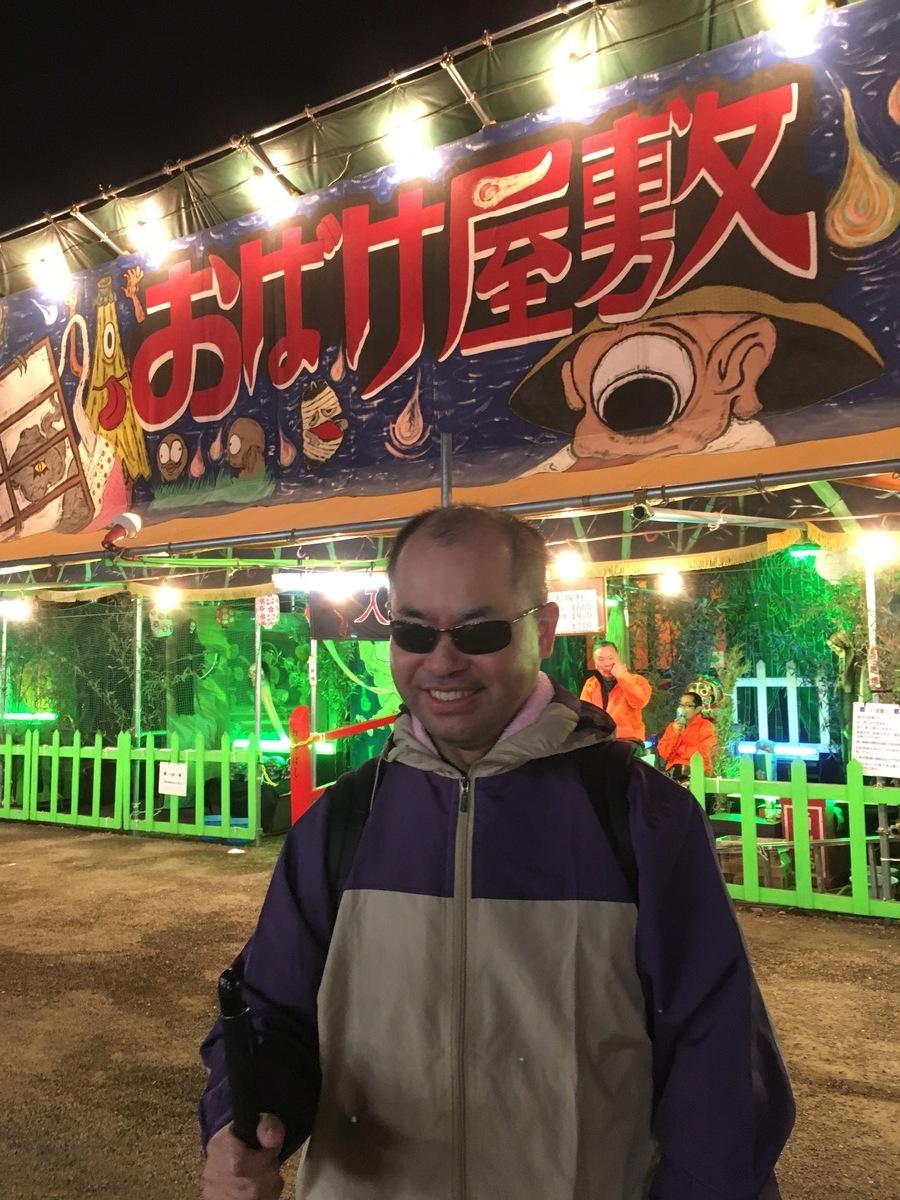 http://www.yoshotaro.net/images/IMG_0090.JPG