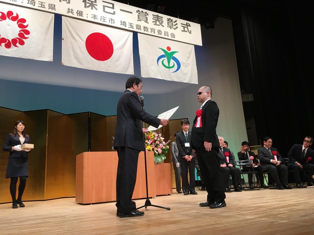 http://www.yoshotaro.net/images/IMG_0947.JPG