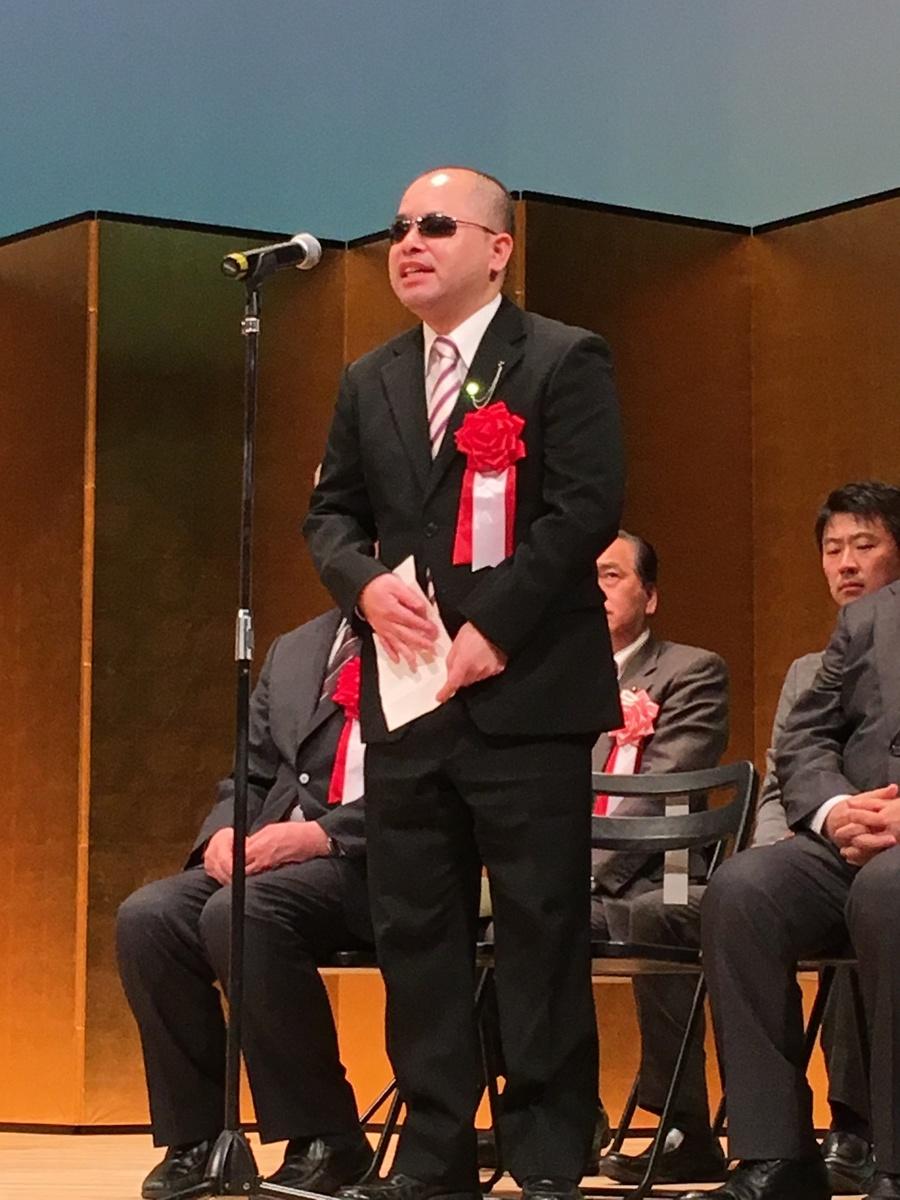 http://www.yoshotaro.net/images/IMG_0963.JPG