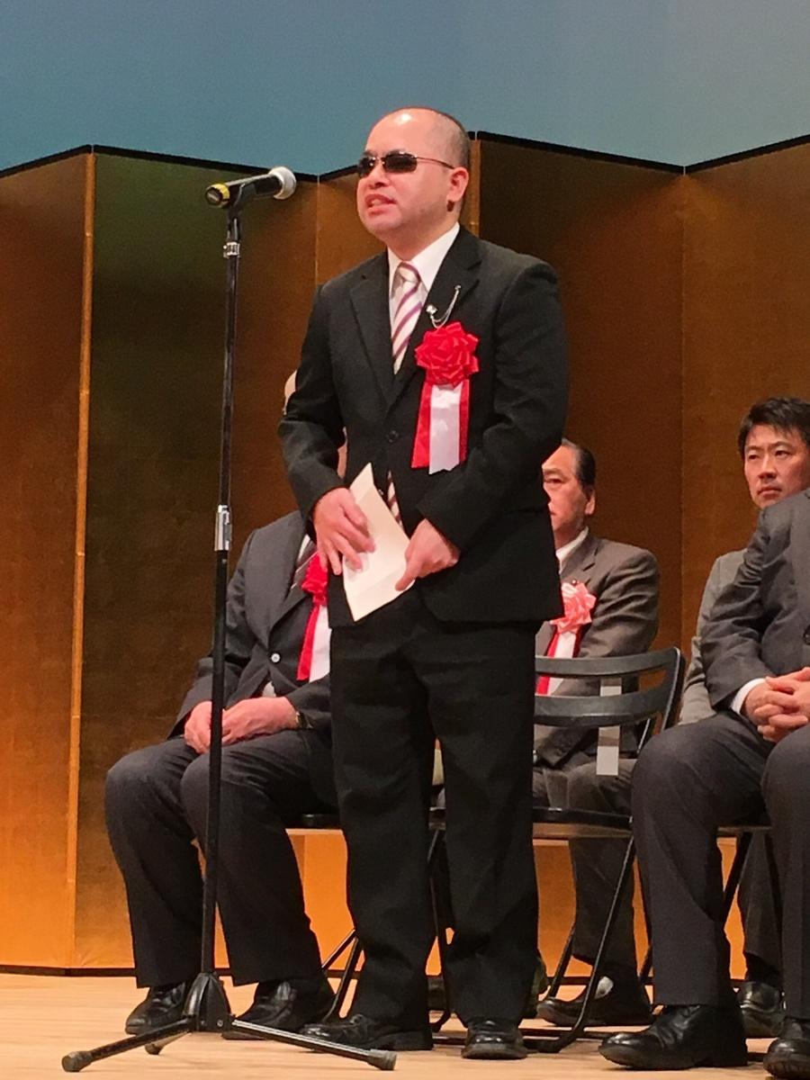 http://www.yoshotaro.net/images/IMG_0964.JPG