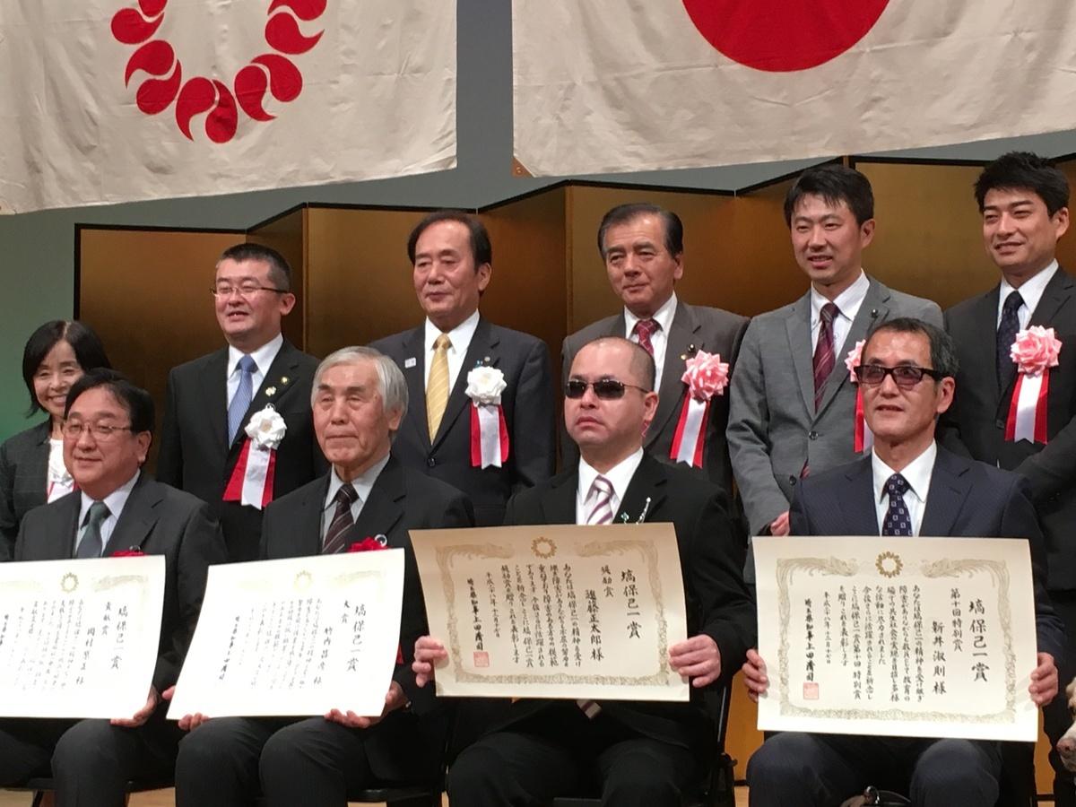 http://www.yoshotaro.net/images/IMG_0970.JPG