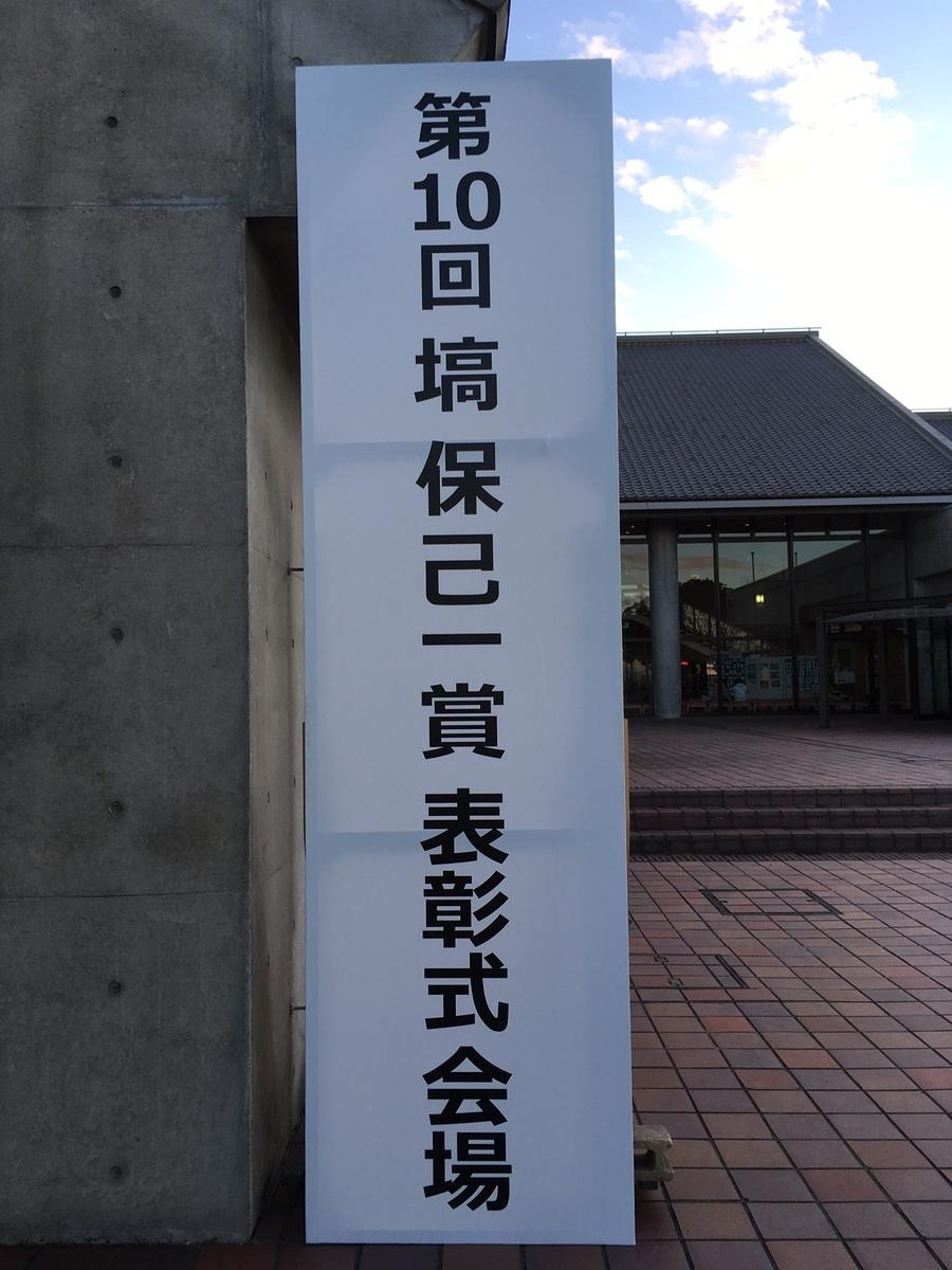 http://www.yoshotaro.net/images/IMG_1004.JPG