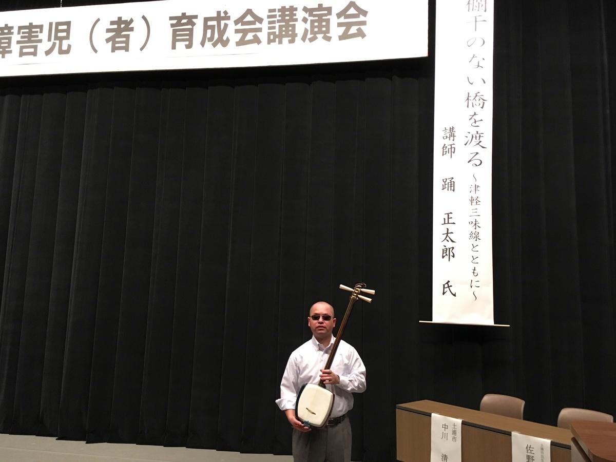 http://www.yoshotaro.net/images/IMG_1214.JPG