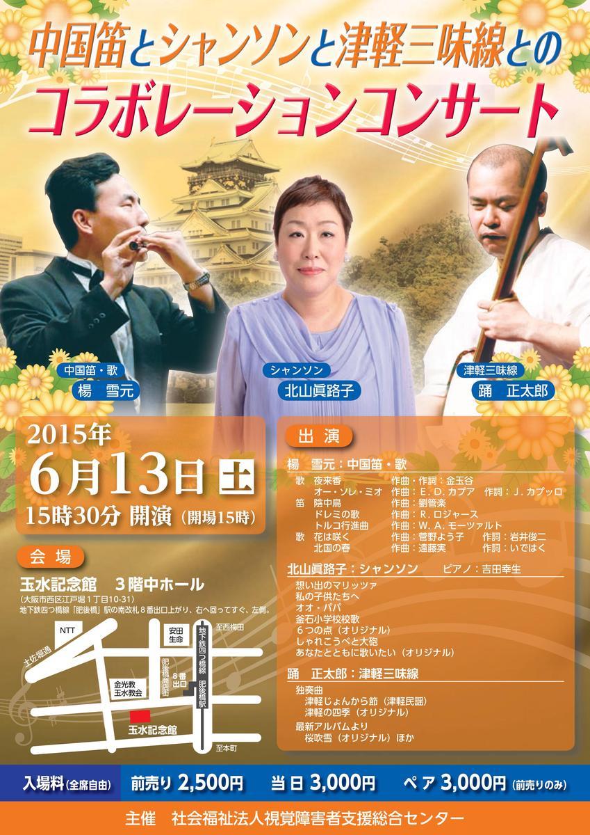 http://www.yoshotaro.net/images/osaka.jpg