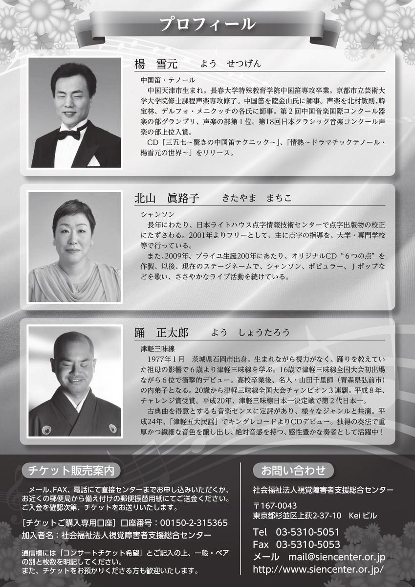 http://www.yoshotaro.net/images/osaka1.jpg
