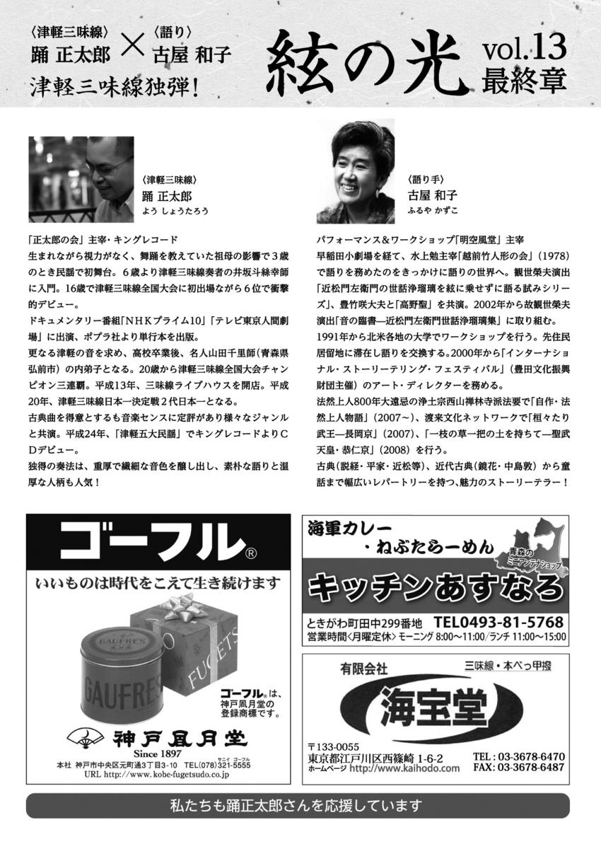 http://www.yoshotaro.net/images/turu-ura01.jpg